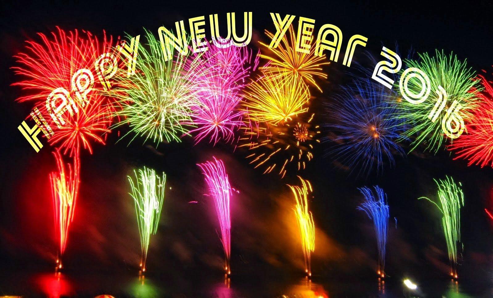 buon-anno-2016 -dal-blog-sul-controllo-di-Gestione